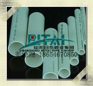 供应建筑用PVC绝缘电工套管、山东PVC穿线管