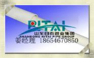 UPVC穿线管厂家、滨州电工套管图片