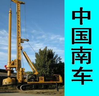 供应中国南车旋挖钻机厂家营销部 最理想的施工机械批发