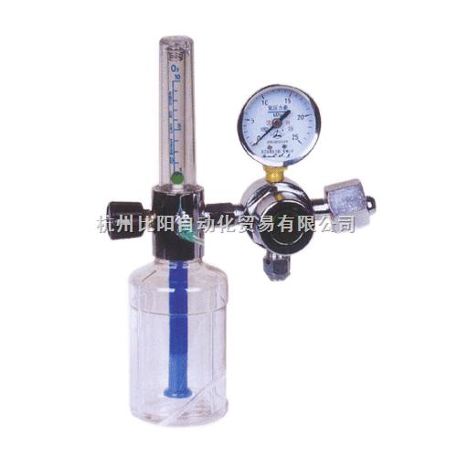 供应医用不锈钢瓶插式氧气吸入器浮标式氧气吸入器,医用氧气吸入器批发