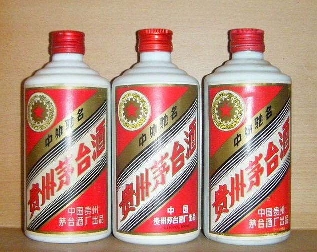 供应五星茅台酒价格《北京回收老酒》北京回收茅台酒/北京回收茅台酒