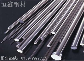 奥国钢材M261 W300粉末冶金钢 高速钢硬料
