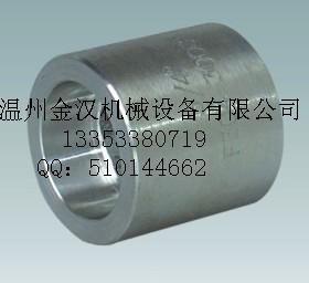 供应不锈钢双口承插管箍,高压管箍,承插焊管件,三通,弯头,活结批发
