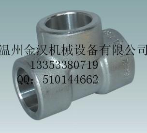 供应不锈钢高压管件报价最低,不锈钢高压管件批发