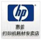 供应北京惠普HP1600打印机硒鼓销售墨盒价格查询