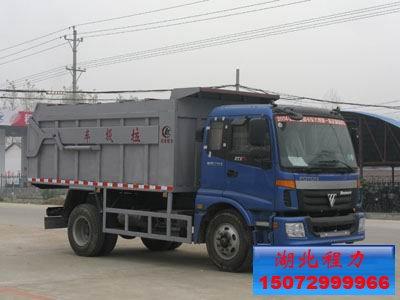 福田对接式垃圾车 对接式垃圾车福田牌BJ5160对接式垃圾车图片