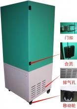 供应焊烟除尘器