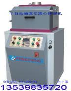合金工艺品加工机械离心机压模机电图片
