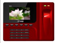 赣州市亿华办公设备有限公司图片