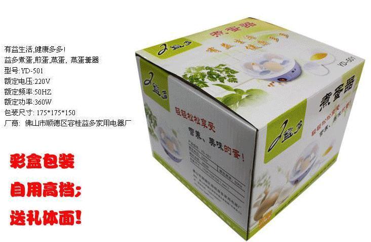 益多煮蛋器YD 501 多功能煮蛋器 煎蒸煮蒸 煮蛋器还是选益...