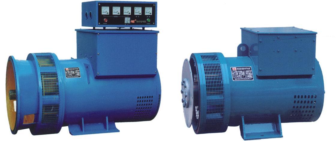 供应tzh系列(相复励)三相交流同步发电机