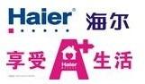 重庆海尔燃气灶维修电话图片/重庆海尔燃气灶维修电话样板图