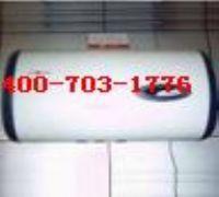 福州比德斯热水器售后服务图片/福州比德斯热水器售后服务样板图