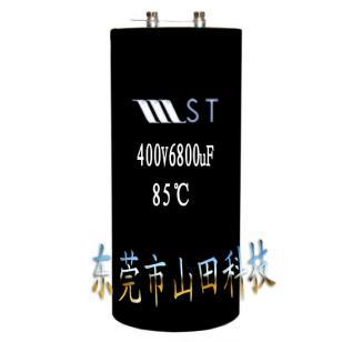 400V电解电容器图片