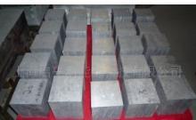 供应香港进口硅锭硅料进口清关报关