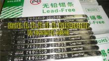 大量回收各类废锡渣锡膏等加工冶炼13815263211