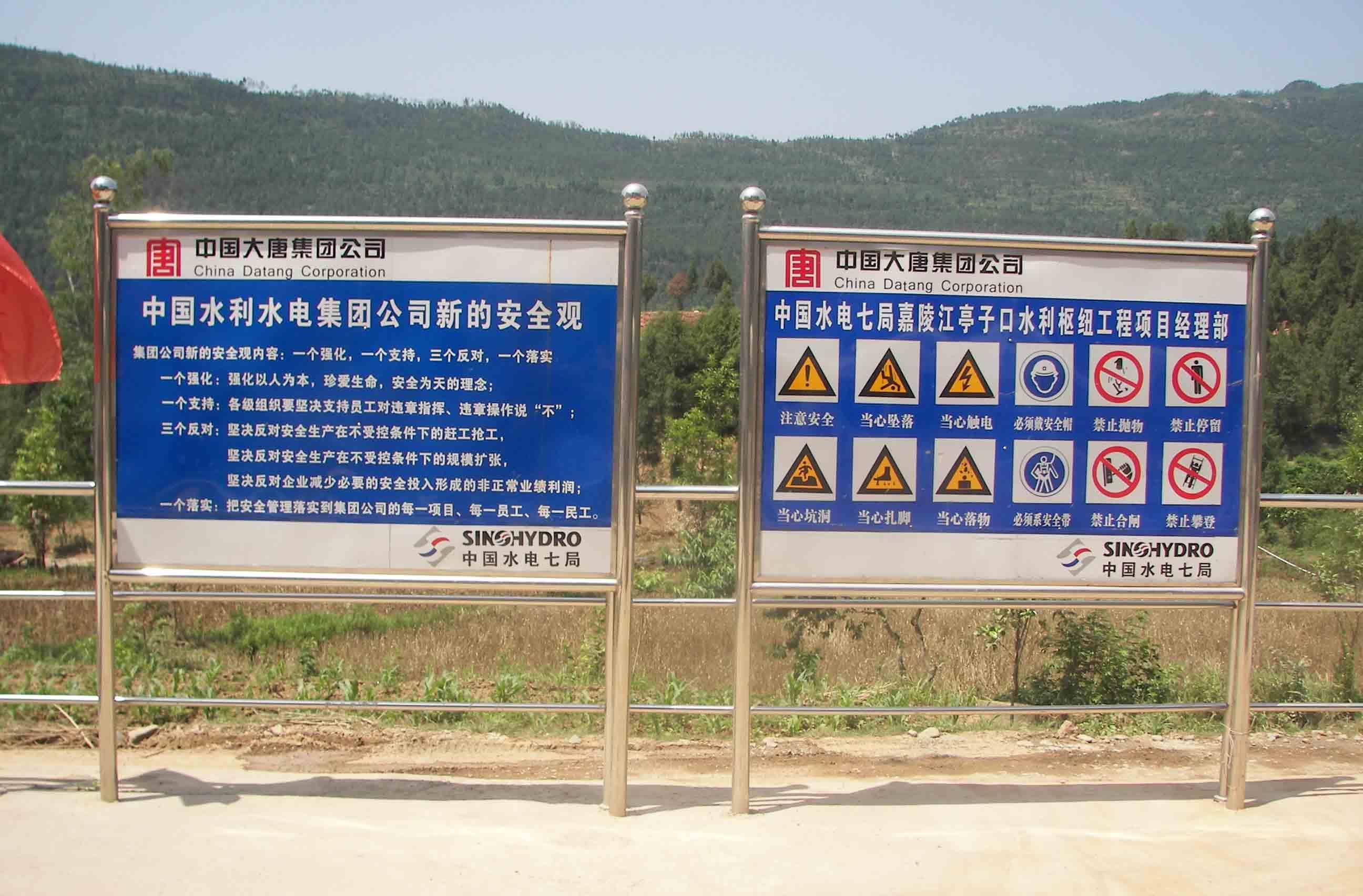 北京灯箱广告牌制作图片