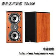 普乐之声音箱TSI200图片