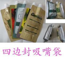 发歌烫发水4边封包装袋四边封液体自立吸嘴包装袋