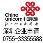 供应深圳联通光纤接入