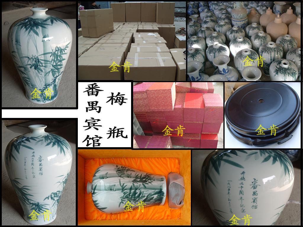 陶瓷花瓶图片 陶瓷花瓶样板图 陶瓷花瓶 景德镇市金肯瓷厂