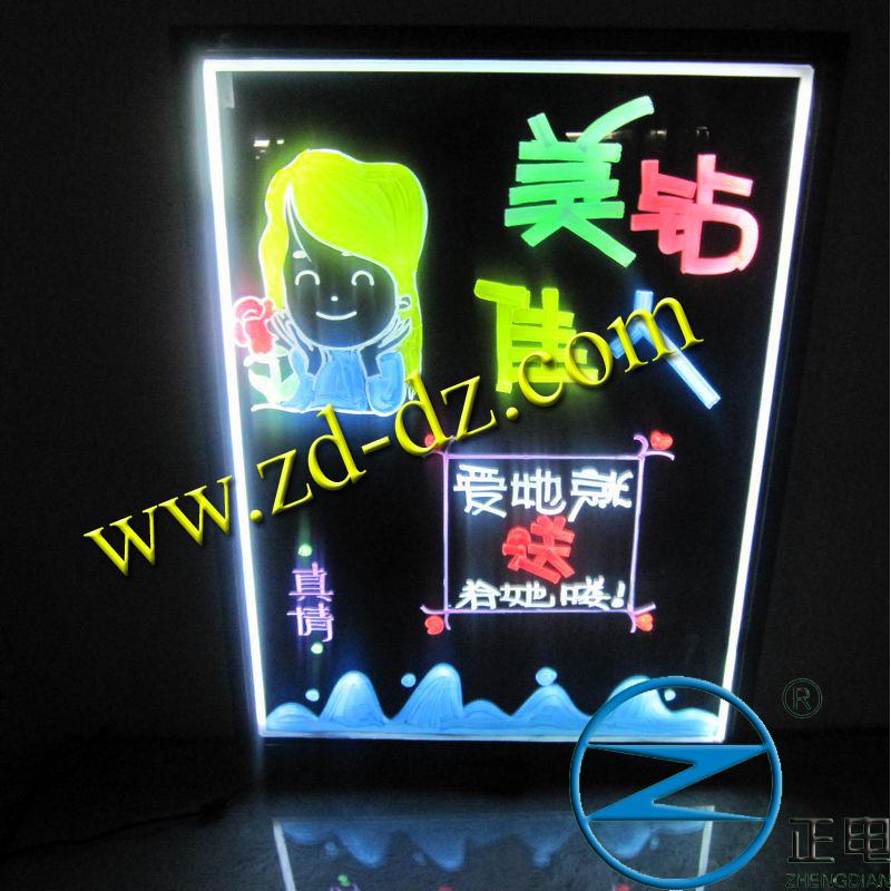 荧光板图案设计图片展示-旗宾荧光板