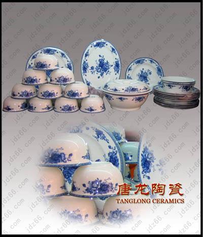 供应景德镇陶瓷餐具 定做景德镇陶瓷餐具厂家