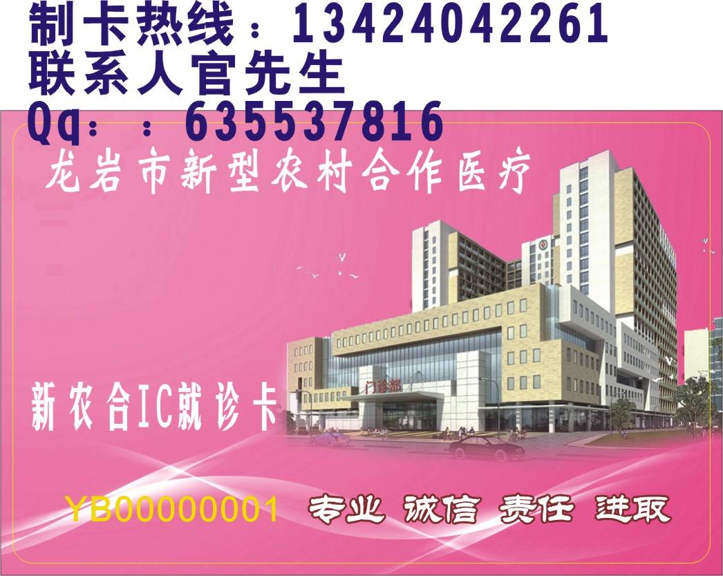 西安原装飞利浦IC卡生产工厂图片/西安原装飞利浦IC卡生产工厂样板图