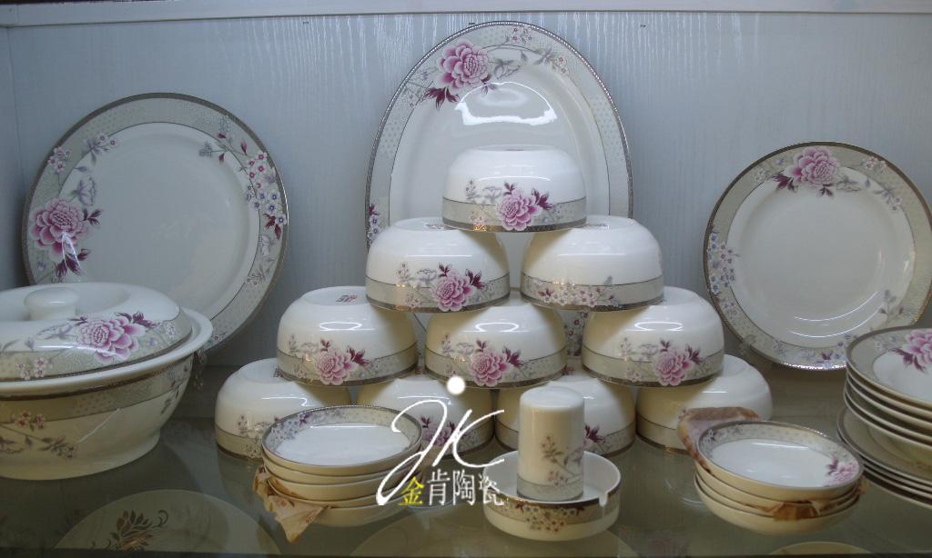 陶瓷餐具图片 陶瓷餐具样板图 陶瓷餐具 景德镇市金肯瓷厂