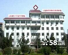 山东中西医医学研究院