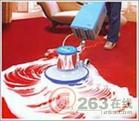 地毯清洗公司图片/地毯清洗公司样板图
