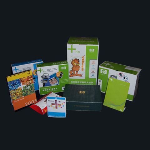 供应北京高档光盘包装盒软件包装盒