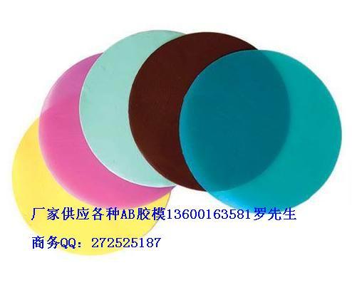 供应锌合金硅胶模铅锡合金硅胶模AB胶图片