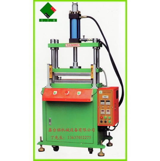 ...热压机图片简述:XTM-105F油压热压机鞋底压合机,四柱液压机,...