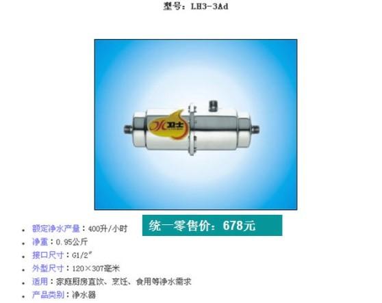 供应超滤膜PP棉活性炭等净水器耗材