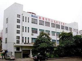 珠海市新万山仪表有限公司市场部