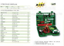 供应21件套汽车应急工具