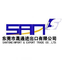 供应进口二手化工设备备案代理公司