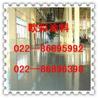 工程专用涂料的价格及生产厂家图片/工程专用涂料的价格及生产厂家样板图