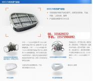 芜湖3M6200防毒面具批发代理图片