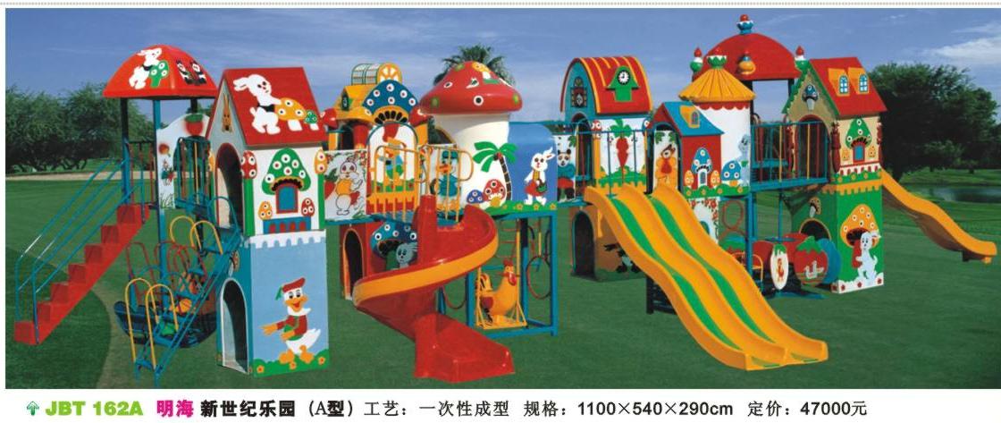 供应幼儿园玩具幼儿园大型玩具价格