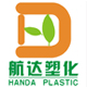 供应PVC增韧剂GM330