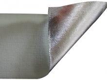 供应优质耐火保温材料 阻燃隔热防火材料 耐高温涂层
