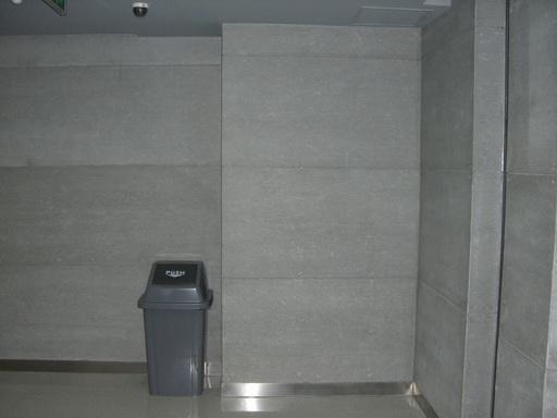 水泥板_水泥板供货商_供应美岩水泥板各种造型