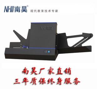 供应光电传感器免调整光标阅读机