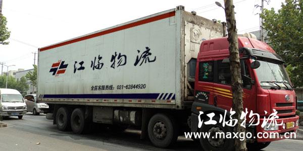 上海冷藏危险品运输图片