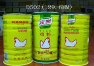 家乐鸡粉罐铁罐焊接奶粉罐易拉图片