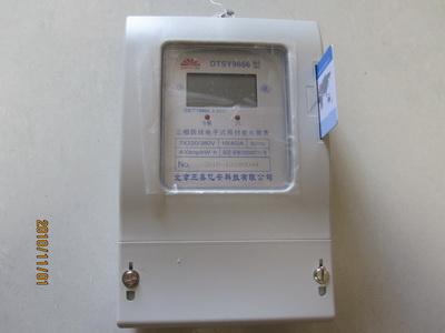 供应磁卡预付费电表磁卡电表