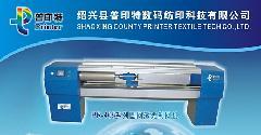 供应UV405蓝激光制网机批发