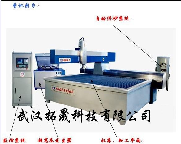 供应瓷砖切割机丨水切割丨水刀切割机丨水切割价格丨水刀切割机价格